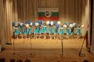 Празничен концерт  за Рождения ден на Ботев_1